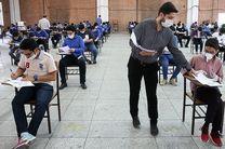 رعایت فاصلهگذاری اجتماعی در امتحانات دانش آموزان با دقت لحاظ شود