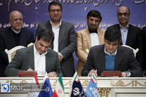 امضای تفاهم نامه همکاری بین شرکت پالایش فرآورده های نفتی و ایمیدرو