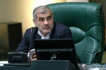 رئیس جمهور نامه مربوط به اصلاح بودجه سال ۱۴۰۰ را به مجلس ارائه کرد