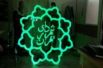 مروری بر سوابق 7 کاندیدای شهرداری تهران
