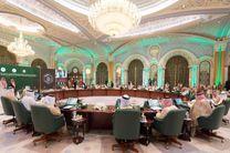 نشست وزارتی شورای همکاری خلیج فارس با تاکید بر لزوم مبارزه با تروریسم