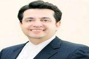 سخنگوی جدید وزارت خارجه ایران منصوب شد