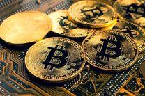 ورود بیت کوین به مرز ۴۷ هزار دلار