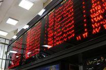 اعلام شاخص بورس در جریان معاملات امروز ۱۲ آبان ۹۹/ چراغ بورس همچنان قرمز!