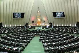 صحن علنی مجلس آغاز شد/سوال سه نماینده از وزیر صنعت در دستور کار مجلس