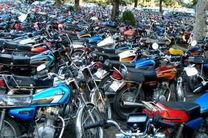 موتورسیکلتهای توقیفی فاقد بیمه ترخیص نمیشوند