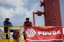 فساد مالی مدیران رده بالا در شرکت نفت ونزوئلا