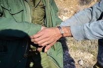 دستگیری یک متخلف شکار در اردستان