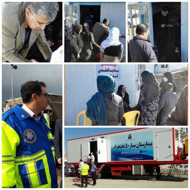 عملکرد اکیپ اعزامی دانشگاه به مناطق زلزله زده کرمانشاه