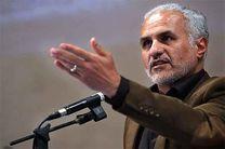 «حسن عباسی» آزاد می شود