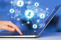 مدیریت غیر حضوری مشترکین  از پنل کاربری 2020