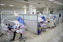 ۶۱ مرکز فعال دندانپزشکی در سطح هرمزگان آماده ارائه خدمات هستند