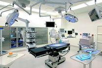 خدمات پس از فروش شرط فعالیت شرکت های تجهیزات پزشکی است