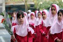 ابلاغ دستور العمل پوشش دانش آموزان / عدم تاکید بر رنگ لباس