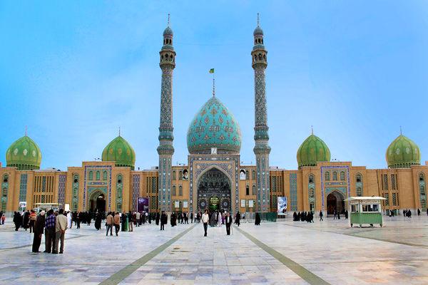 شرایط حضور زائران در مسجد مقدس جمکران