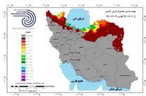 گیلان پر بارش ترین استان کشور در هفته نخست پاییز
