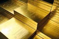 آخرین تحولات و نوسانات از بازار طلا