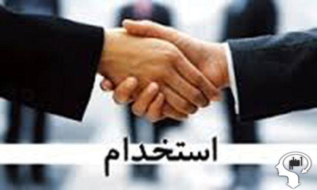 شبکه خبر «آرزوی استخدام» را به تصویر میکشید