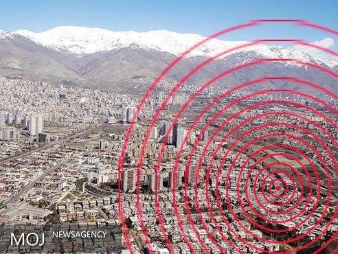 زلزله ۴٫۸ ریشتری دقایقی پیش کوخرد را لرزاند