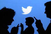 بدافزاری که ۳۲ میلیون پسورد کاربران توئیتر را به سرقت برده است