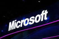 درآمدزایی مایکروسافت از خدمات کلود، آفیس و ویندوز افزایش یافت