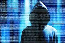 فضای آشفته انتخابات فرانسه با حمله هکرها