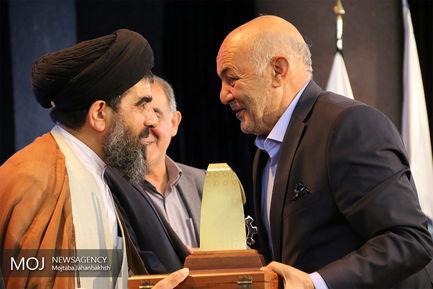 مراسم بزرگداشت  روز صنعت معدن در اصفهان