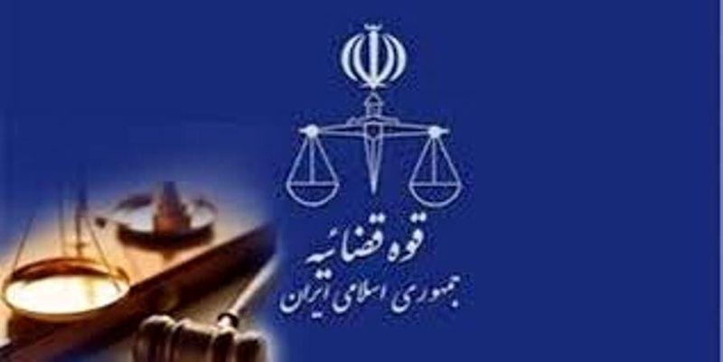 آمادگی اجرای مرحله دوم طرح تحول قوه قضاییه در سال جدید