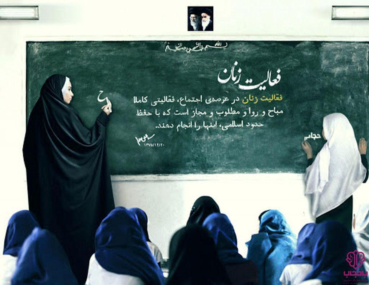 وعده حمایت وزارت تعاون کار برای حضور بیشتر زنان در تشکل ها
