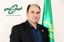اقدامی بی سابقه در تغییر وضعیت کارگران در شرکت ملی پارس