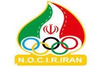 لباس کاروان ایران در المپیک ریو رونمایی شد