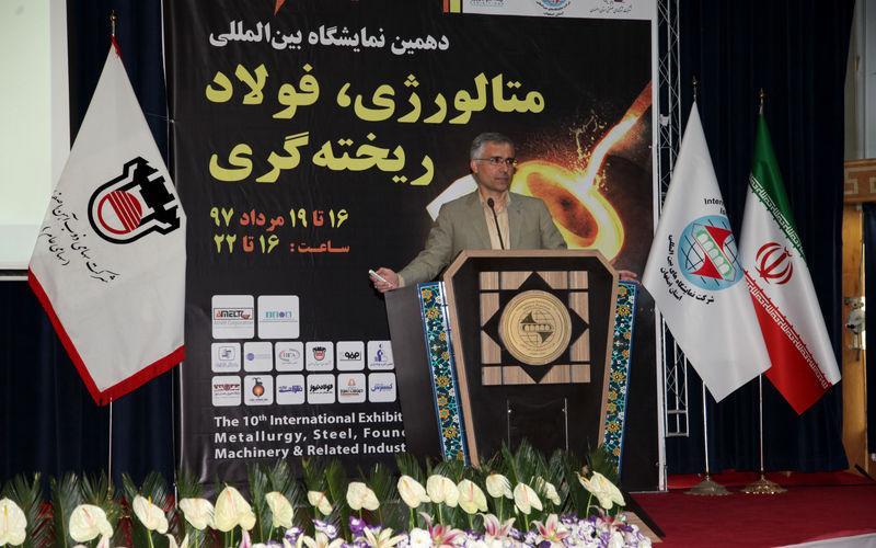 ریل مورد نیاز مترو اصفهان در ذوب آهن تولید می شود