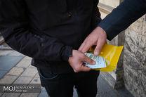 قیمت آزاد ارز در بازار تهران 10 اسفند 97/ قیمت دلار اعلام شد