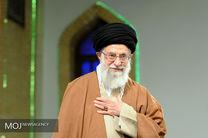 حساب رسمی پایگاه اطلاعرسانی دفتر حفظ و نشر آثار حضرت آیتالله خامنهای در آی گپ آغاز شد
