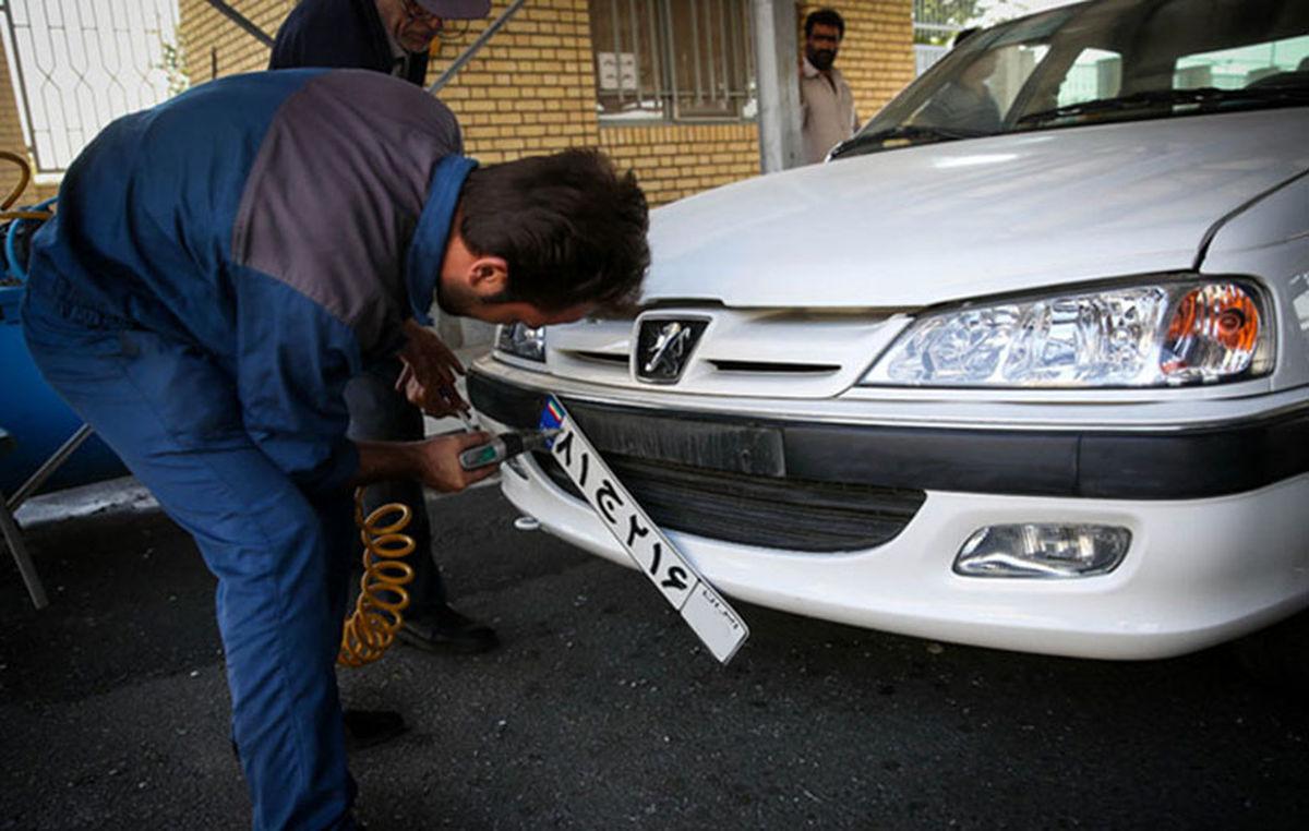 مراکز شماره گذاری و تعویض پلاک شهرهای قرمز مازندران تعطیل است
