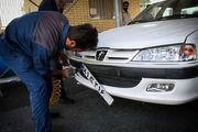 سامانه نوبت دهی تعویض پلاک خودرو اختلال ندارد/ ظرفیت پذیرش کاهش یافته است