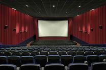 بلیتفروشی سینماها از حالت نیمبها خارج میشود