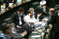 مجلس به دولت برای نوسازی نیروگاهها و تاسیسات فرسوده برق مجوز داد