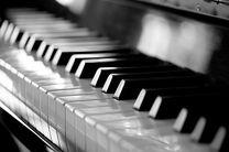 جایزه بینالمللی «پیانوی باربد» در شیراز اهدا میشود