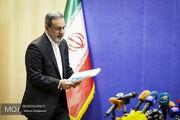 استیضاح وزیر آموزش و پرورش کلید خورد/ محورهای استیضاح بطحایی اعلام شد