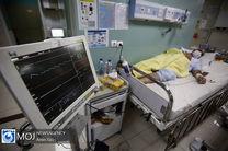 جدیدترین آمار کرونا در کشور تا ظهر  ۱۰ اردیبهشت/ شناسایی ۱۹۲۷۲ بیمار جدید