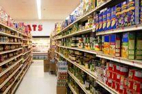 تامین کالاهای اساسی اولویت ستاد تنظیم بازار باشد