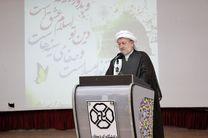 حفظ و پاسداری از امنیت و ملیت جزو وظایف ما مسلمانان است
