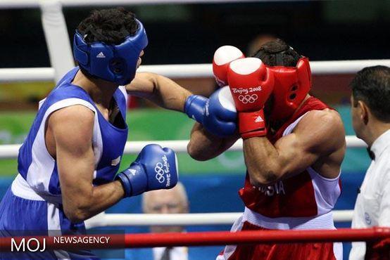 سپهوندی از رقابتهای بوکس کسب سهمیه المپیک به اجبار کناره گیری کرد