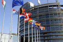 بیانیه ضد ایرانی اعضای پارلمان اروپا
