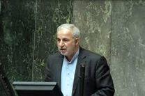 رئیس جدید مجمع نمایندگان گیلان انتخاب شد