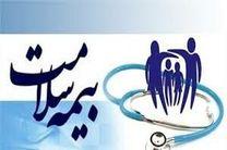 اجرایی شدن طرح الکترونیک بیمه سلامت در هرمزگان