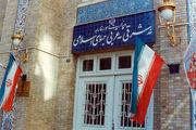 دولت بحرین به برخوردهای فراقانونی خود پایان دهد
