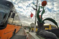 مرز مهران امنترین مرز کشور است