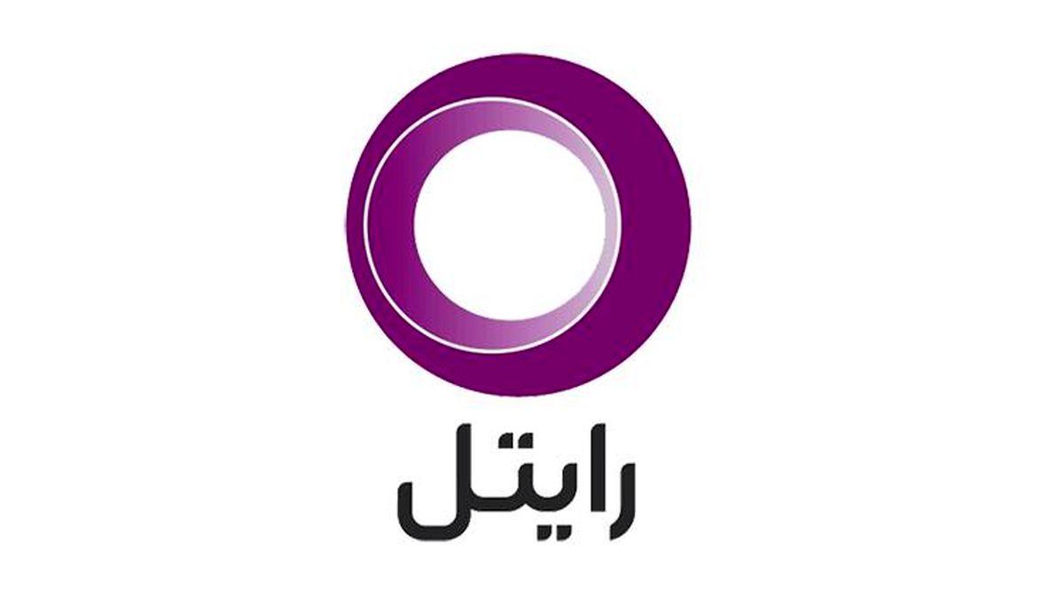 خلاصه گزارش مجمع عمومی سال ۱۳۹۹ شرکت اطلاع رسان رایتل
